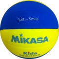 Krepšinio kamuolys KIDS SOFT COMPETITION BALL